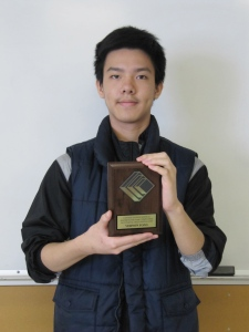 Vernon F. achieves a perfect score on the 2012 Pascal Contest