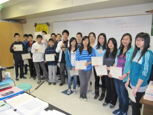 2012 Cayley Top 25% Certificate Award winners